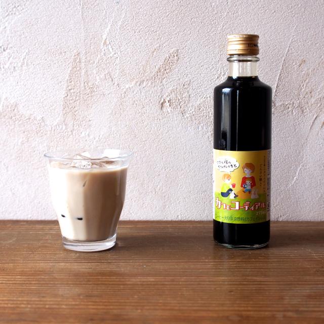 カフェコーディアル ミニ(カフェインレス)