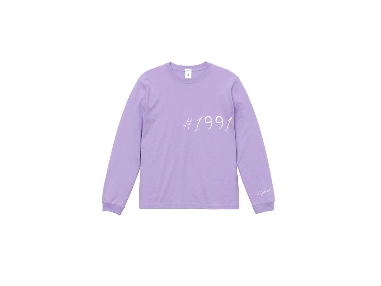 1991 big logo pastel long T-shirts (LPUR)