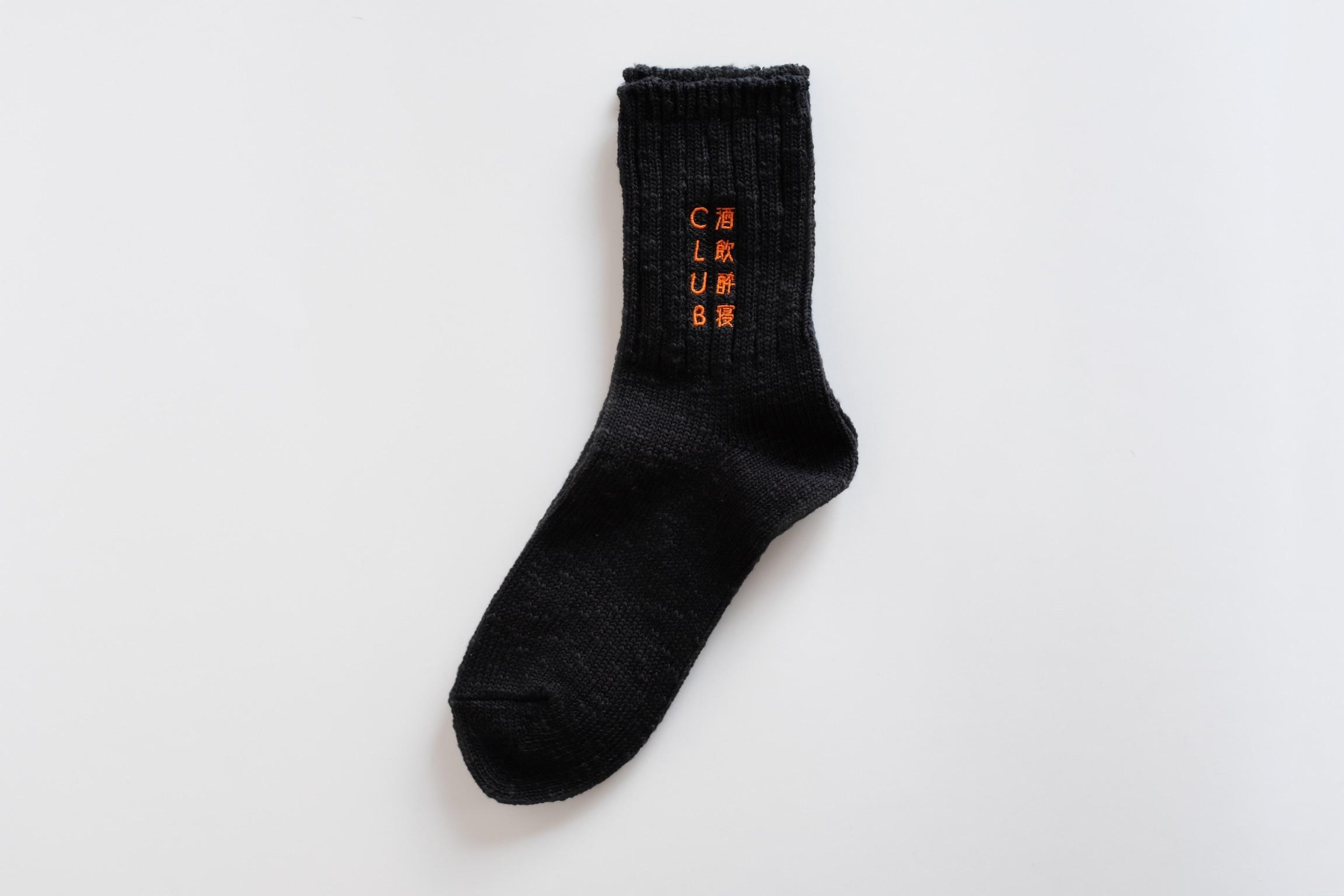 SBW 酒飲酔寝CLUB Socks