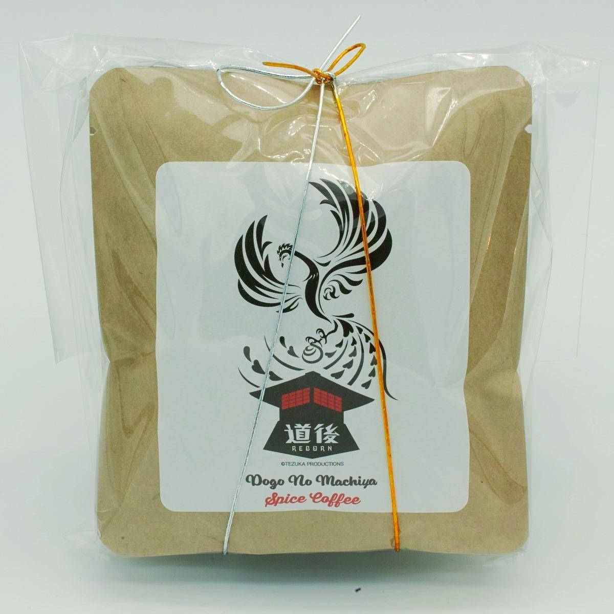ドリップバッグ 道後REBORNスパイスコーヒー【火の鳥Ver.】3袋入り