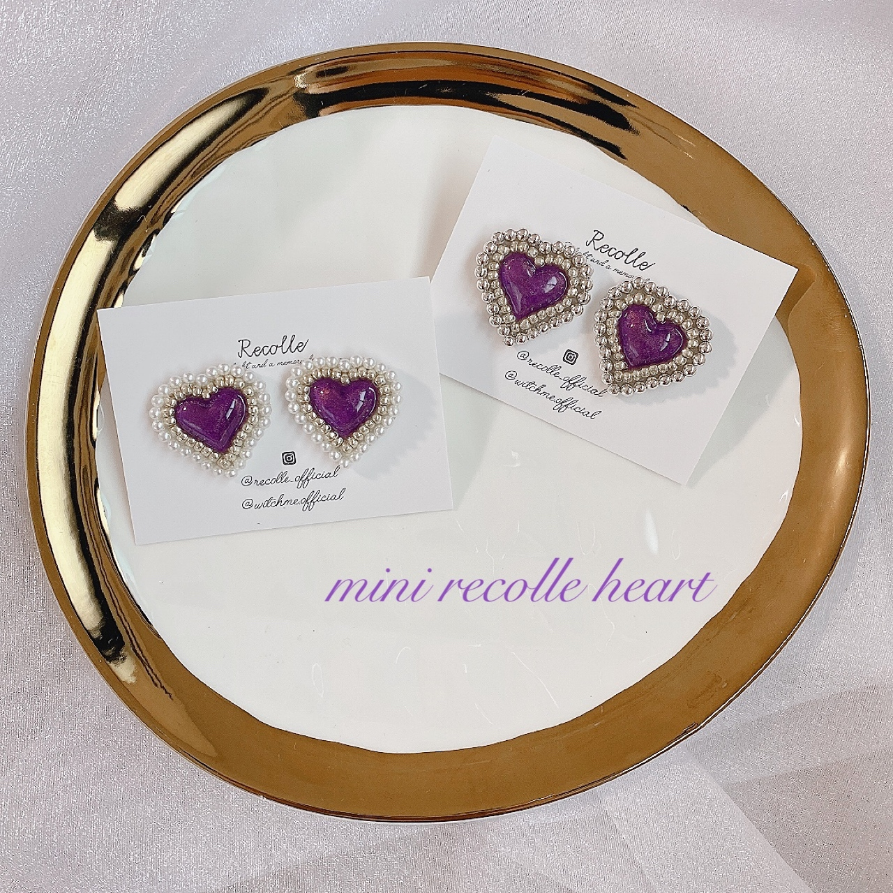 mini リコレハート(mulberry purple)