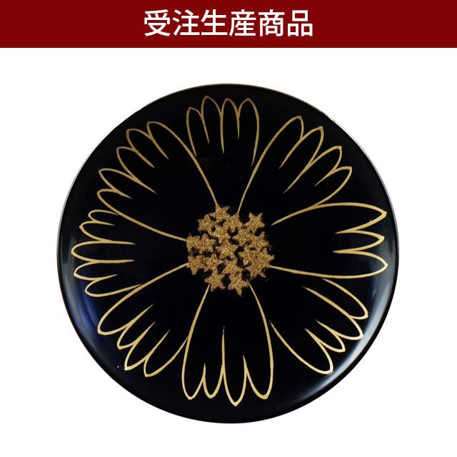 姫皿 宇宙という名の花