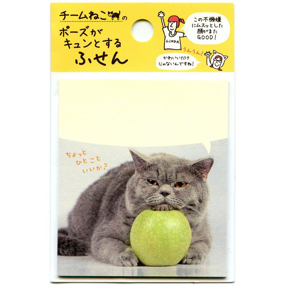 猫ふせん(ちょっとひとこといいか?)