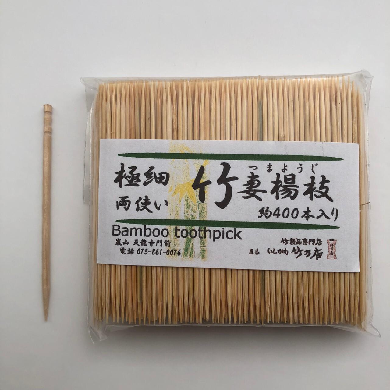 京都嵐山の竹乃店 竹の食卓セット