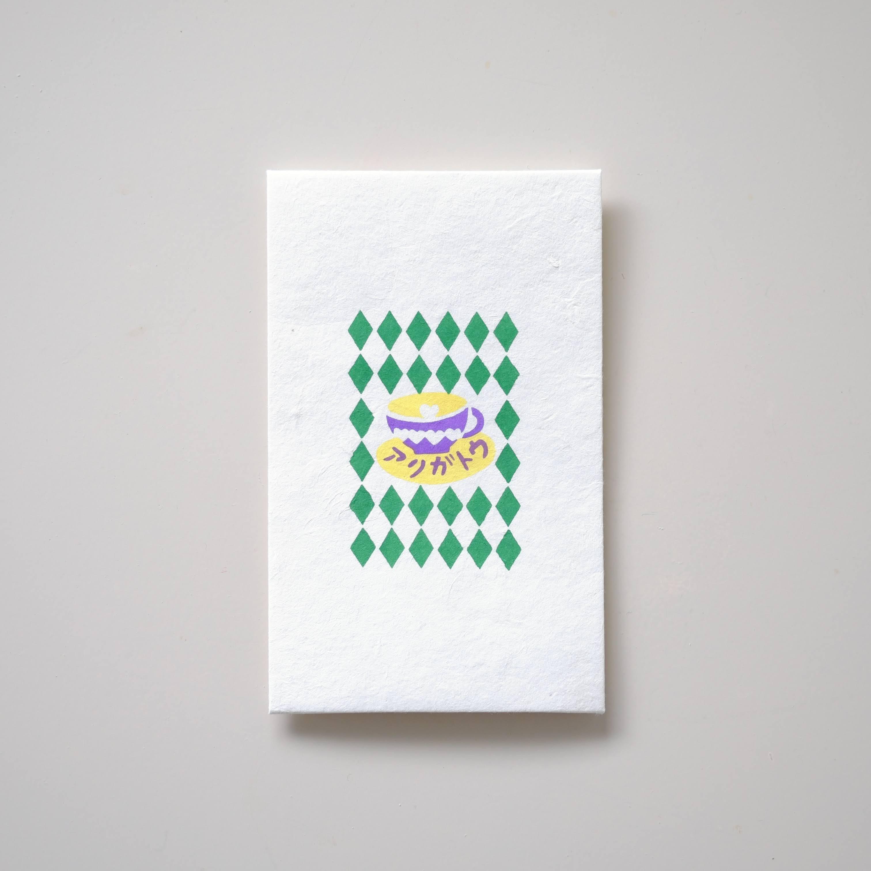ドリップコーヒーギフトパック「ありがとう」シリーズ