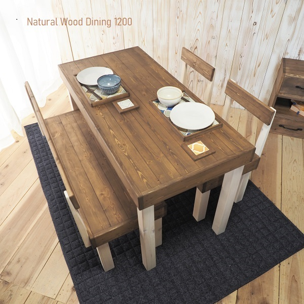 ~ 120cm×57cm 北欧風 ダイニングテーブル4点セット 3~4人掛け~