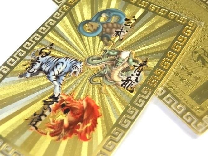開運カード(金属製)四神獣(ししんじゅう)