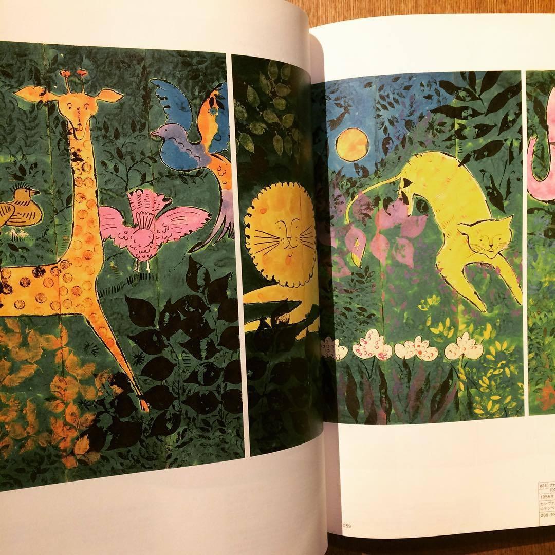 図録「アンディ・ウォーホル展 From Collection of MUGRABI」 - 画像2