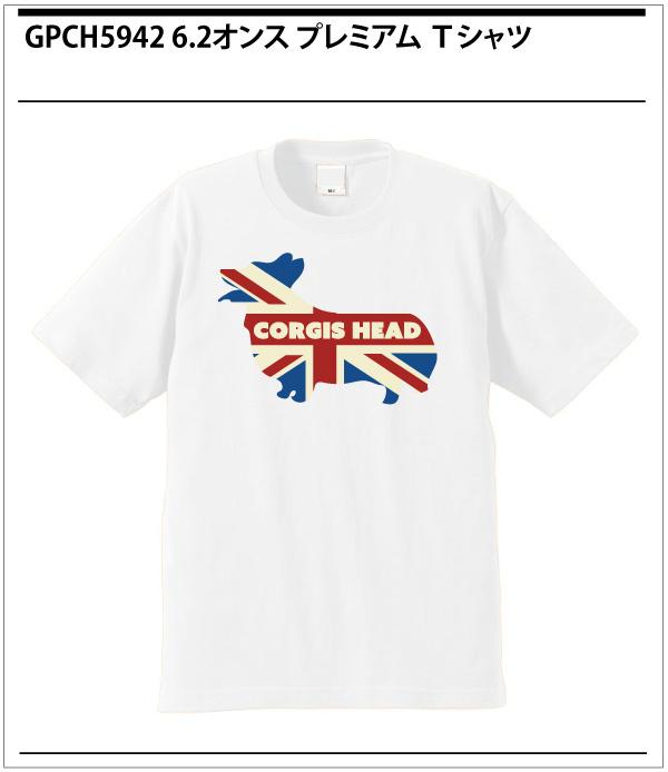 no.96 ユニオンジャック・コーギーTシャツ 6.2oz  5942