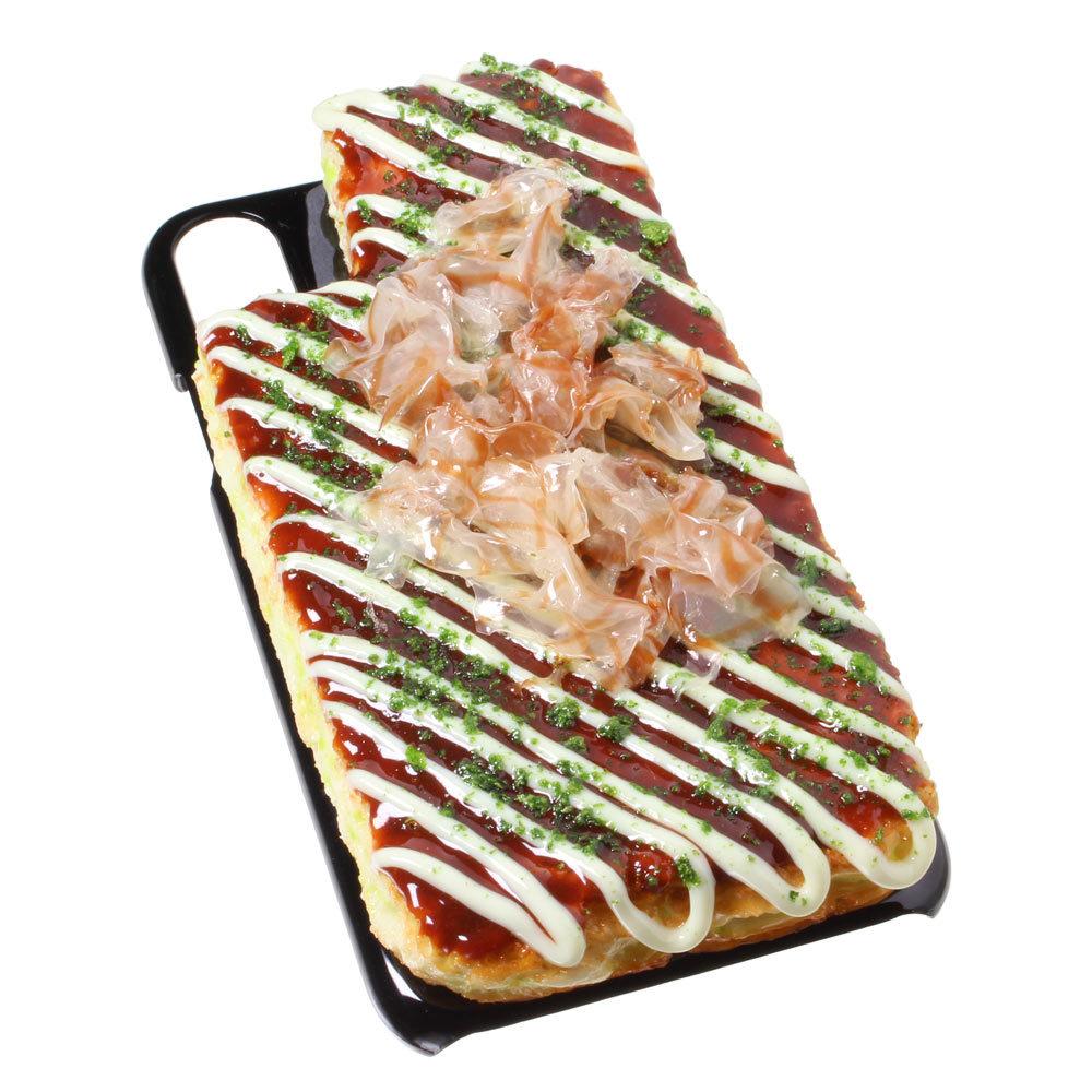 [8000]食品サンプル屋さんのスマホケース(iPhone XS、XS Max、XR:お好み焼き)【メール便不可】