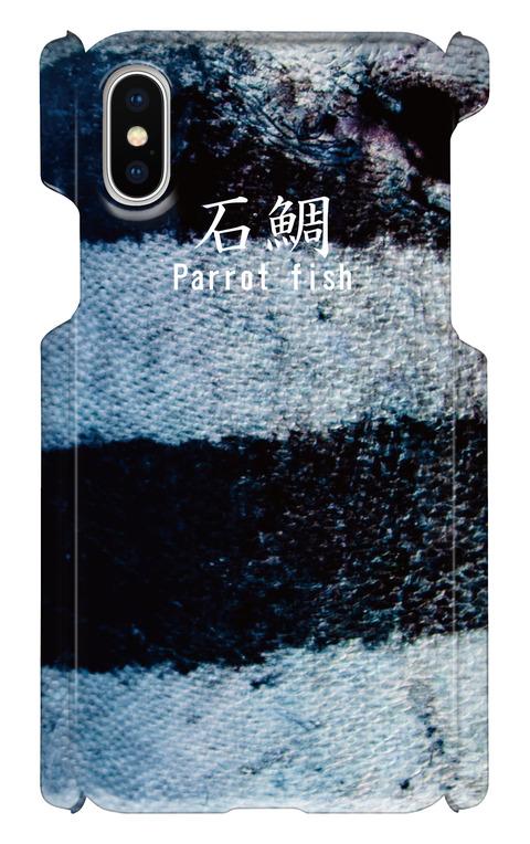 "【 iPhoneX用 】鱗シリーズ ""イシダイ"" お魚スマホケース 送料込み"