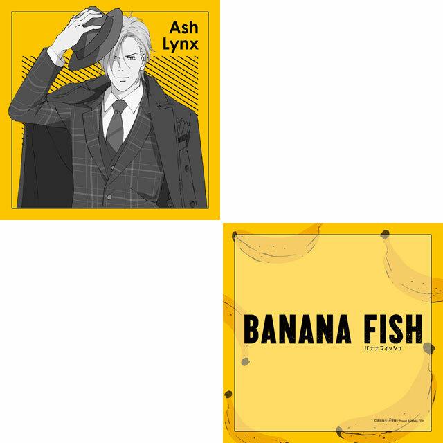 再注文用【4589839343046】BANANAFISH【描き下ろし】クッションカバー/アッシュ