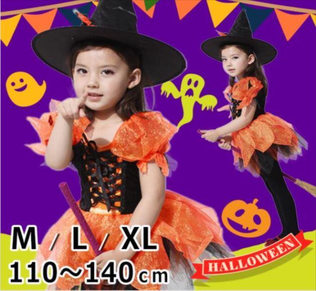 ハロウィン 即納 魔法使い ハロウィン衣装 子供 舞台 コスチューム ytg0113