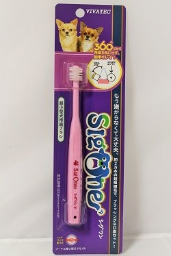 シグワン歯ブラシ (超小型犬用)