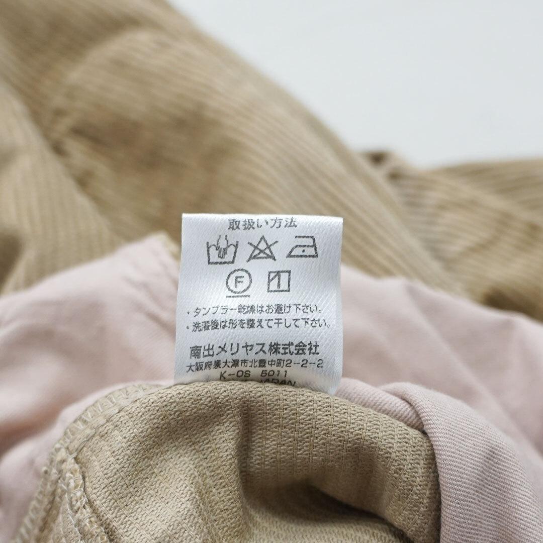 NARU ナル コーデュロイサロペット 【返品交換不可】 (品番635822)