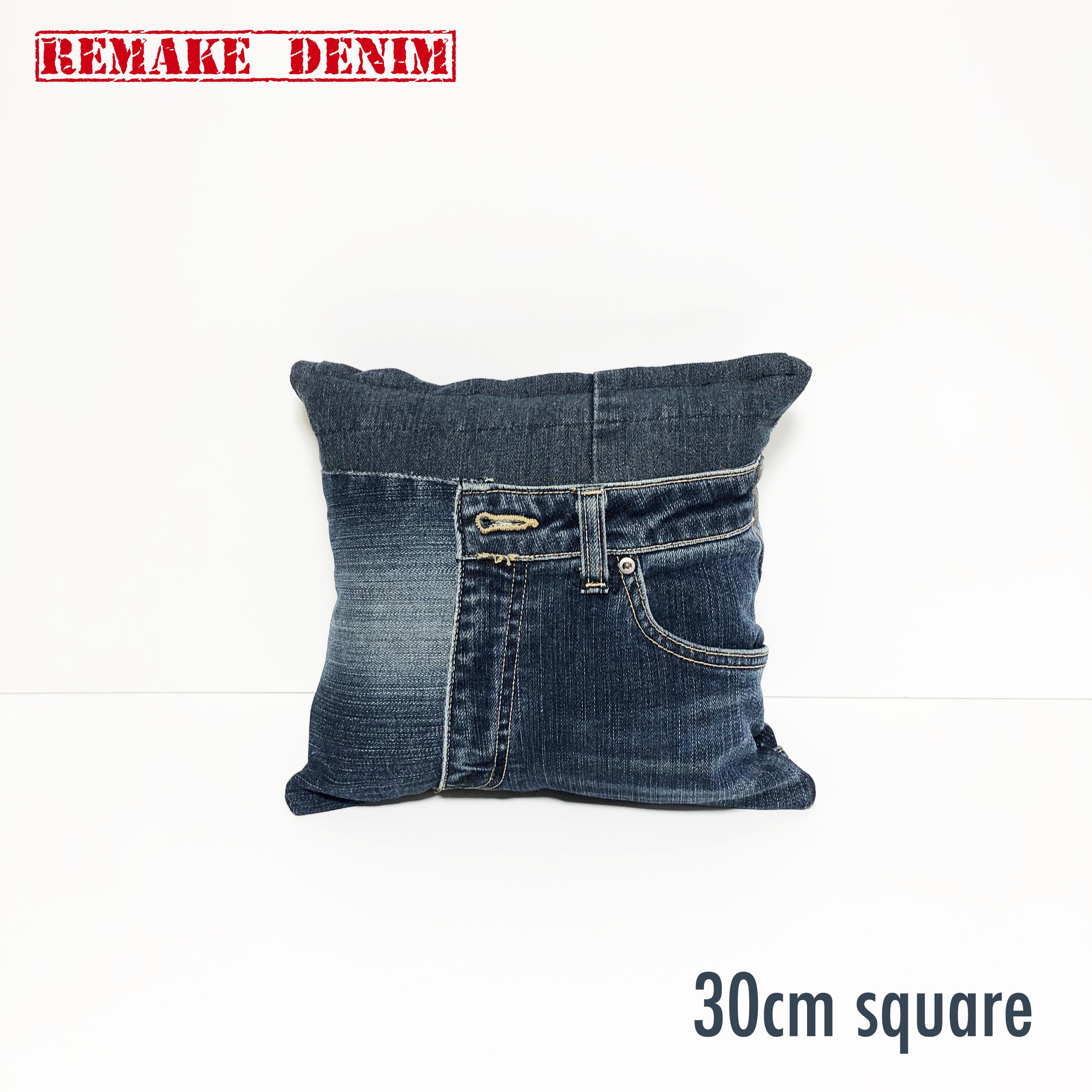 クッションカバー 30cm 正方形 リメイクデニム ジーンズリメイク