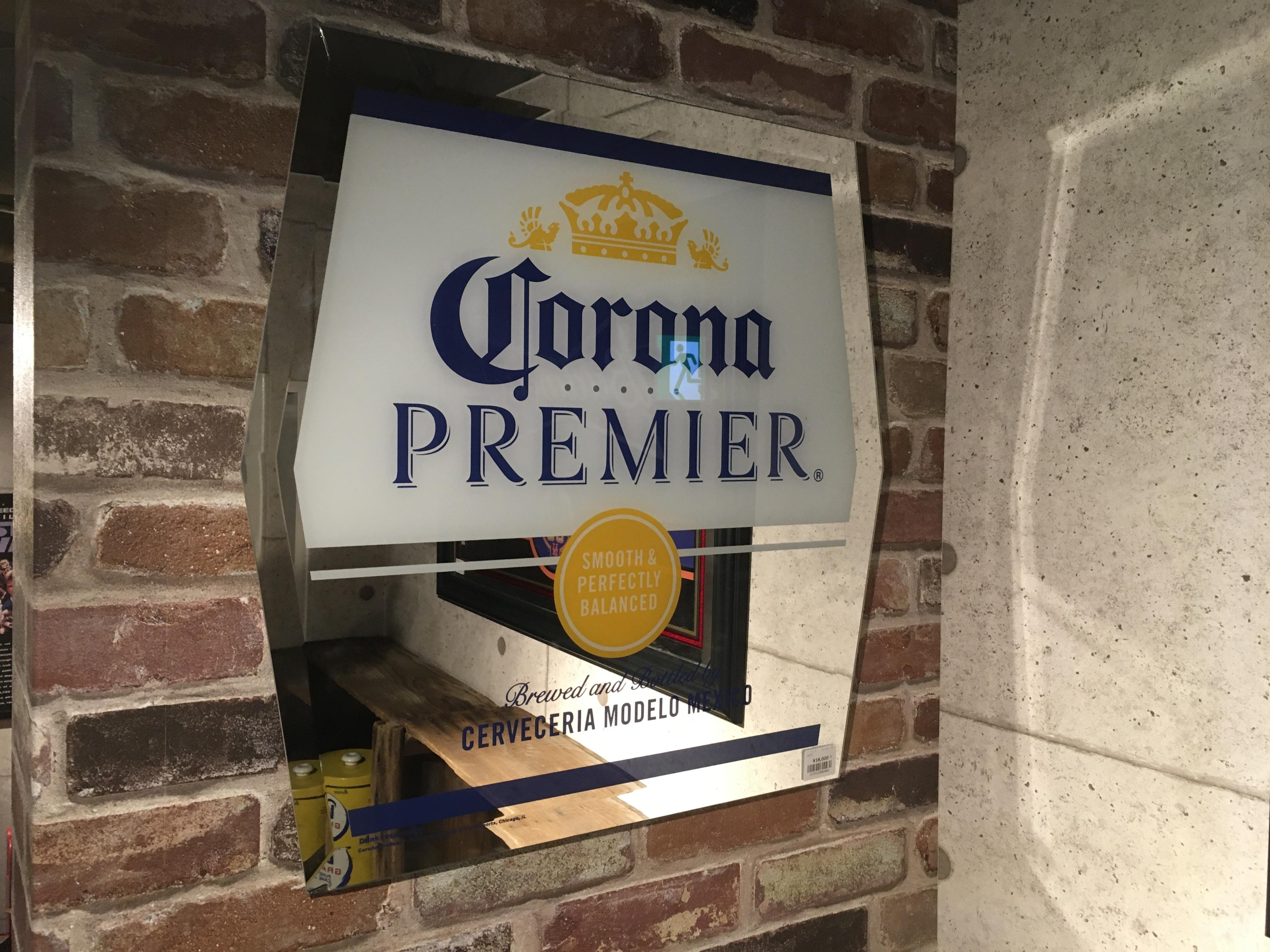 品番0460 パブミラー コロナ Corona PREMIER インテリア 鏡 011