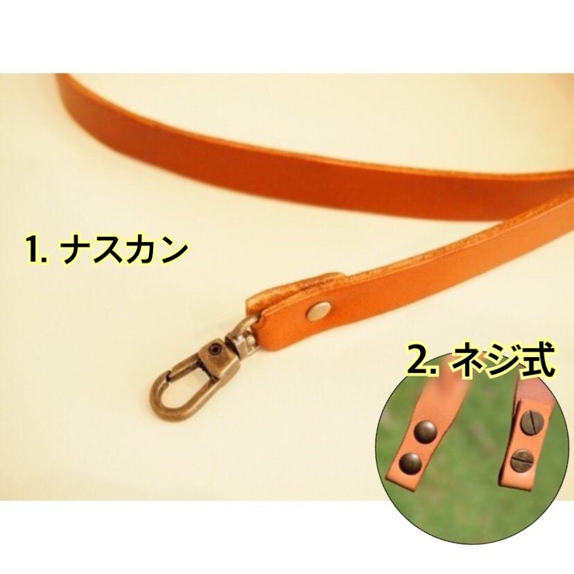 【受注制作】カメラストラップ (シンプルデザインタイプ)  (KA064f3-6)