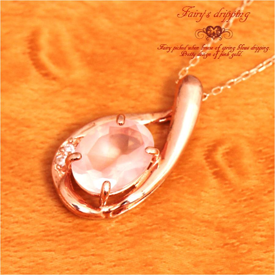 【送料無料】★K10ホワイトゴールド★ローズクォーツ&ダイヤモンド 天使の雫ネックレス