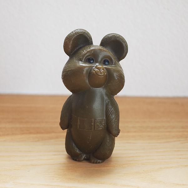 【ロシア】 こぐまのミーシャ プラスチックドール プラドール (旧ソ連)