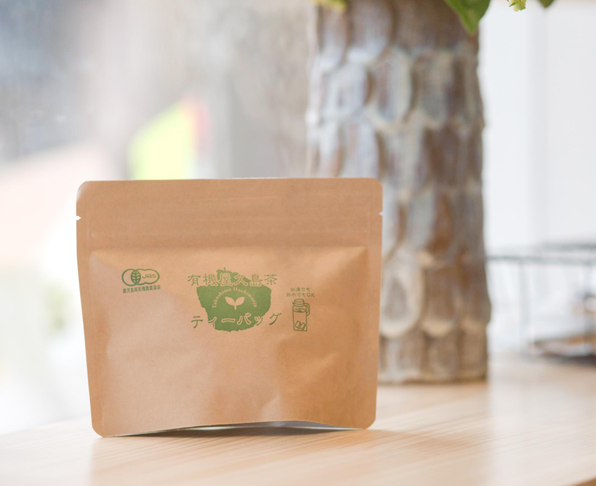 鹿児島県・屋久島の有機緑茶(ティーバッグ)