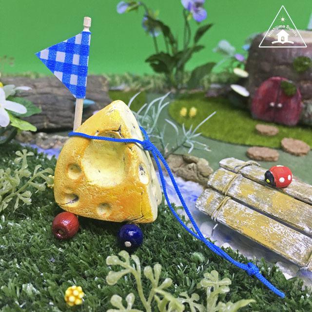 おねずちゃまとチーズのひきぐるま1