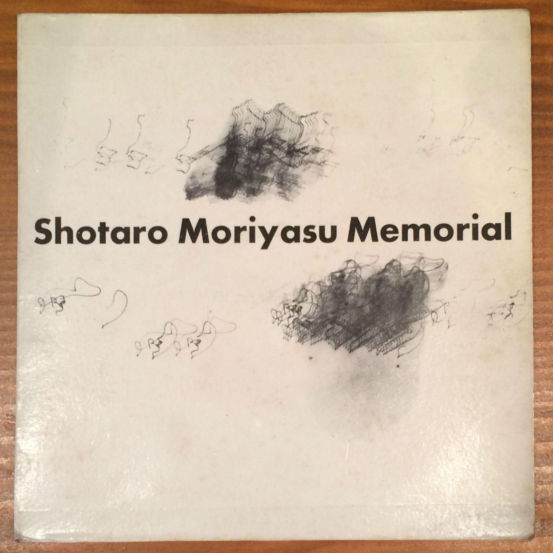 "●守安祥太郎 / SHOTARO MORIYASU MEMORIAL (7"")"