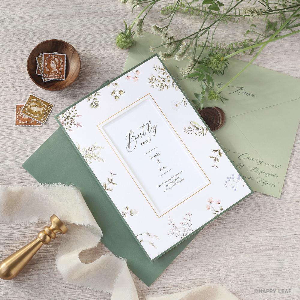 【手作りキット】florent招待状 - 封筒無し  / 10枚セット(1セット150円)