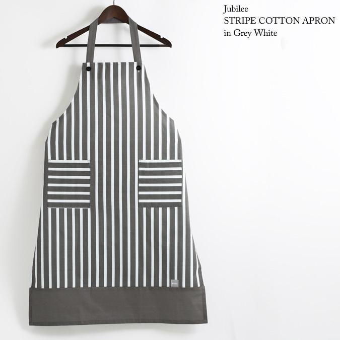 ストライプ コットンギャルソンエプロン メンズ グレー × ホワイト
