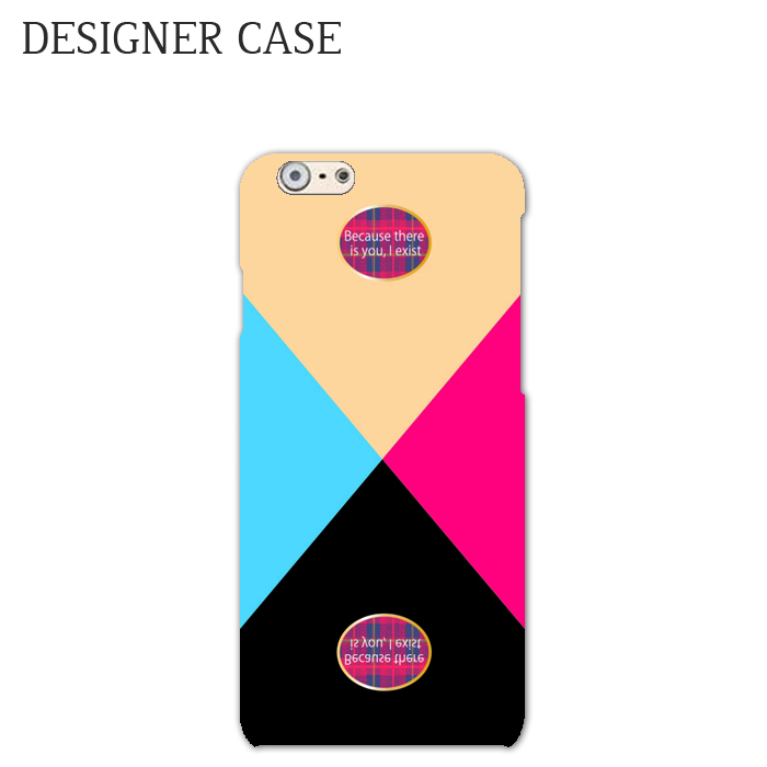 iPhone6 Hard case DESIGN CONTEST2015 070