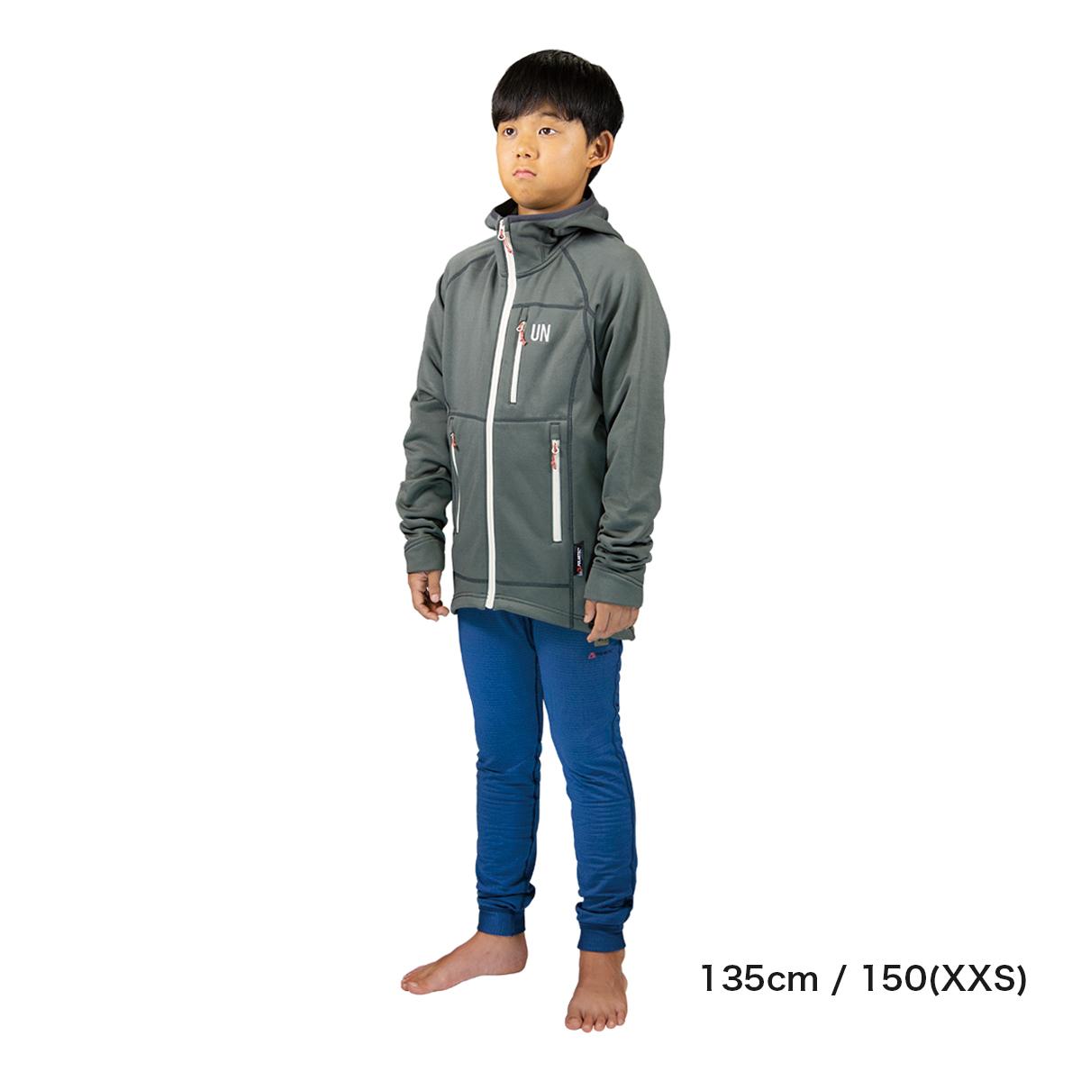 Kids 130 / UN3100 Mid weight fleece hoody / Charcoal