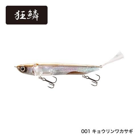 シマノ / バンタム ジジル115 フラッシュブースト
