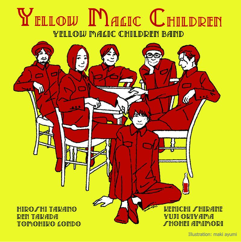 YMC - 『Yellow Magic Children #01』(初回生産限定盤) - 画像2
