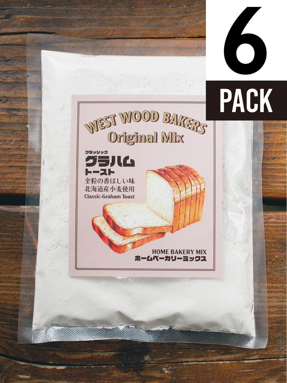 6袋セット/クラッシックグラハムトースト