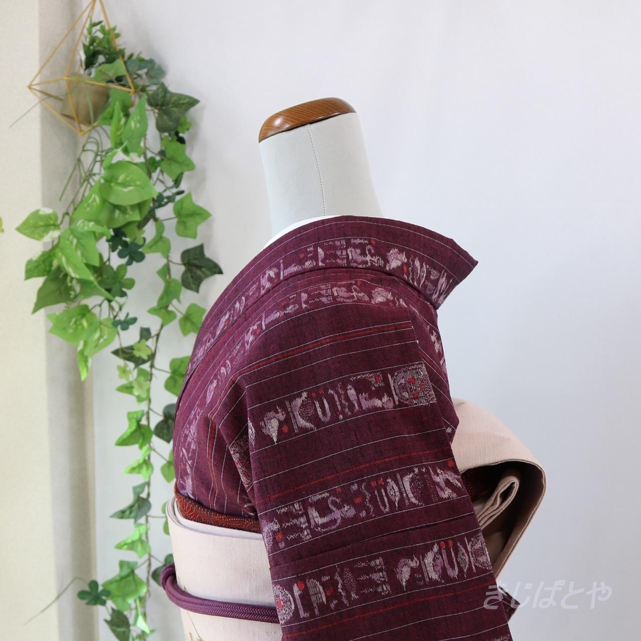 小千谷紬 赤葡萄色の縞小紋 袷