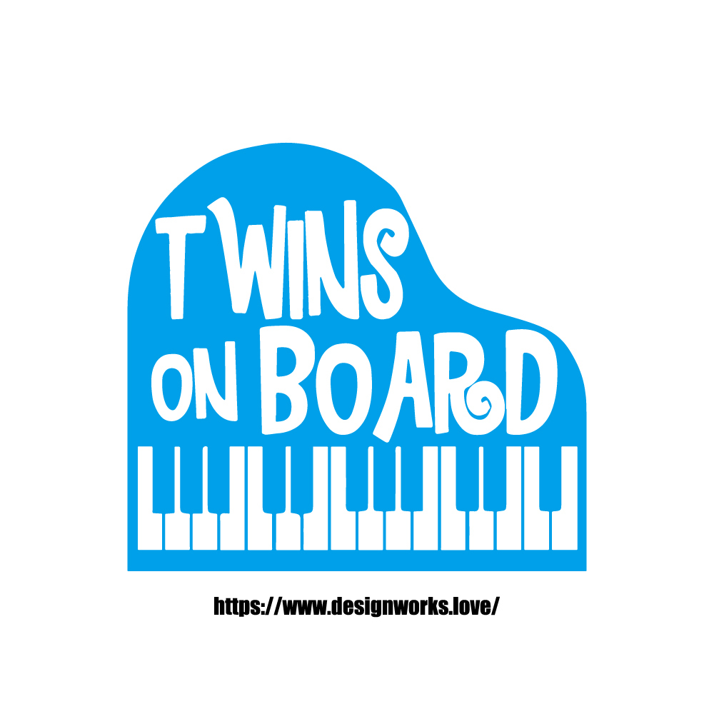 全10色 TWINS ON BOARD ピアノ ステッカー
