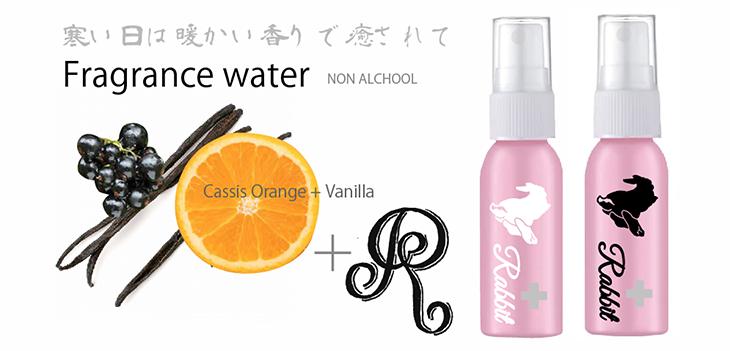 RABBIT 桃色バニラ水のスプレーボトル / 30ml
