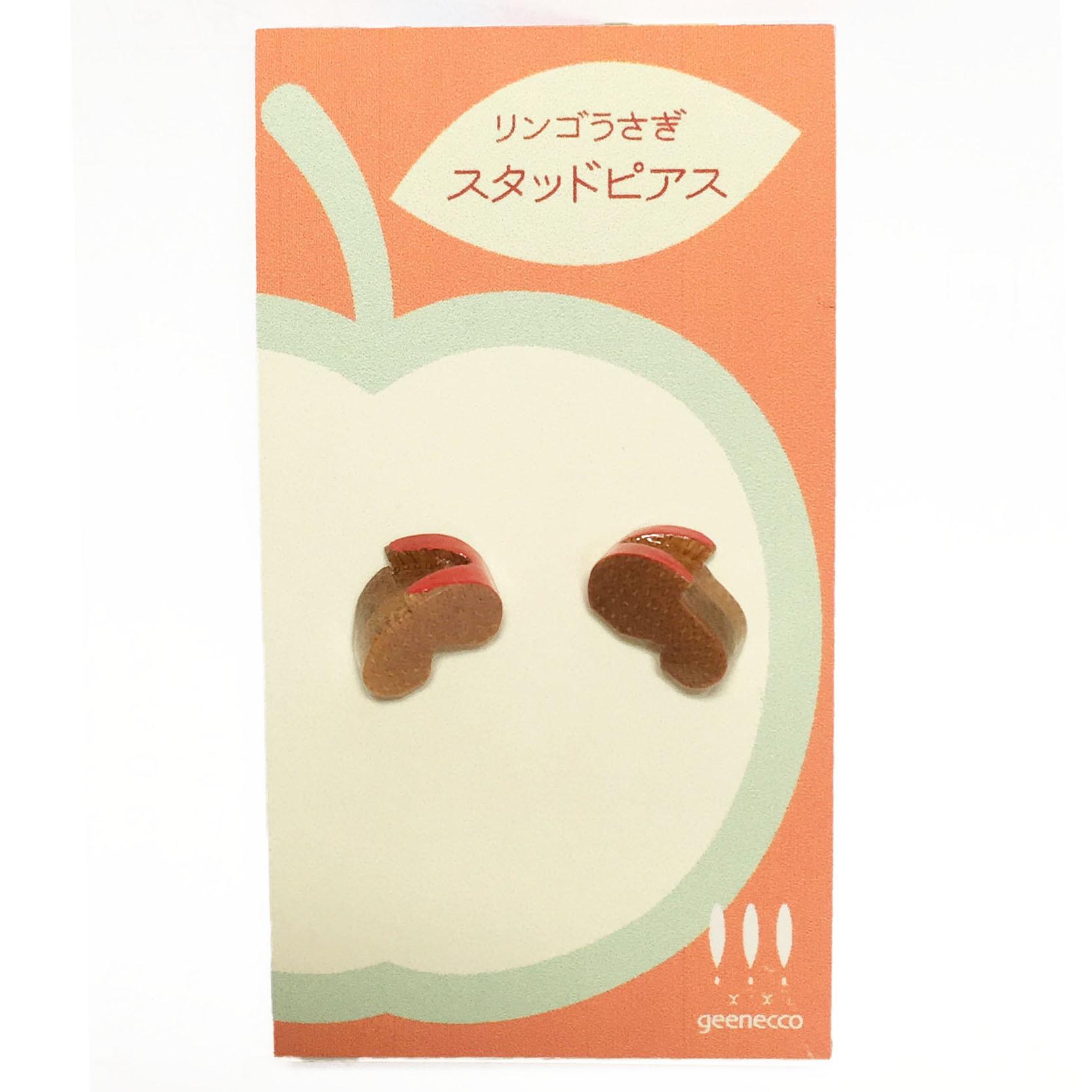 リンゴうさぎのスタッドピアス