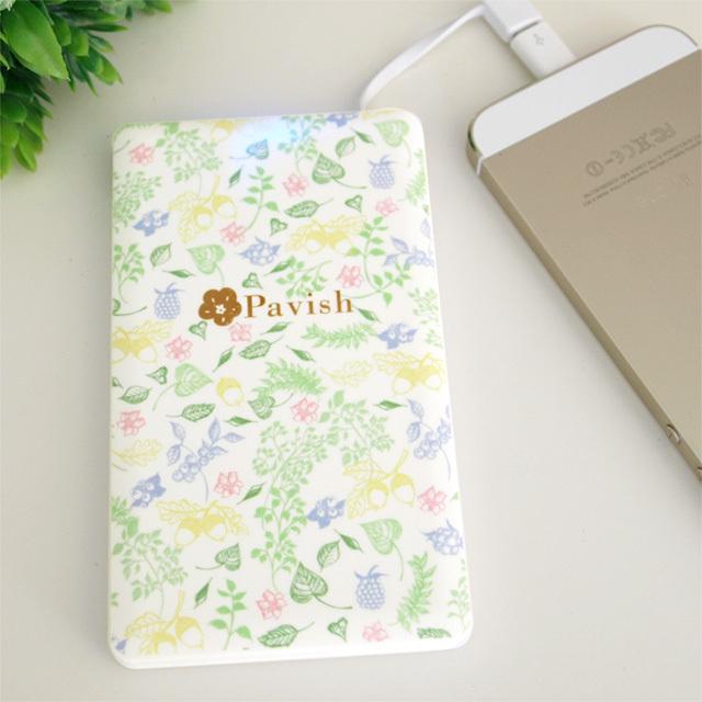 薄型軽量モバイルバッテリー【Power Of Botanical】