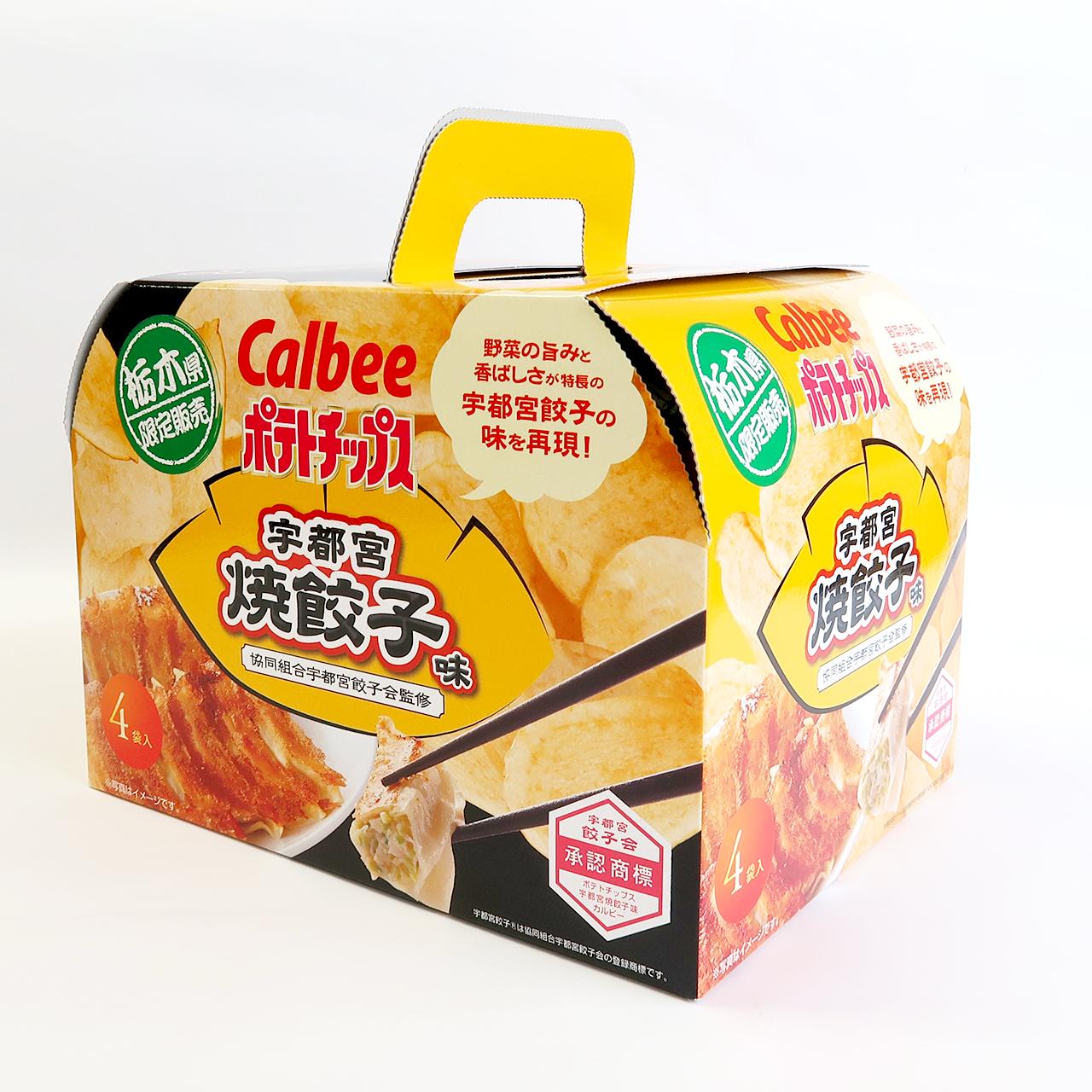 カルビー ポテトチップス 宇都宮焼餃子味(小袋4つ入り)【常温品】