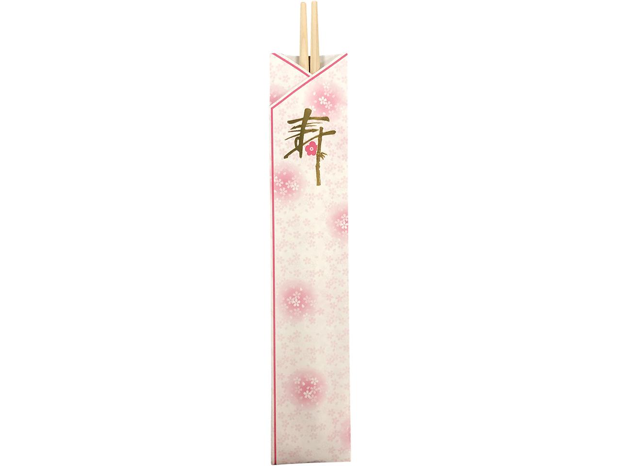 国産ヒノキの割り箸 「桧祝箸 花寿5膳」 ポストIN発送対応商品