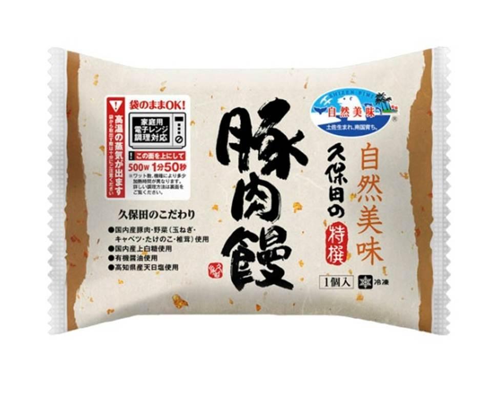 冷凍自然美味 特撰豚肉饅(豚まん)(100g1個入り) - 画像1