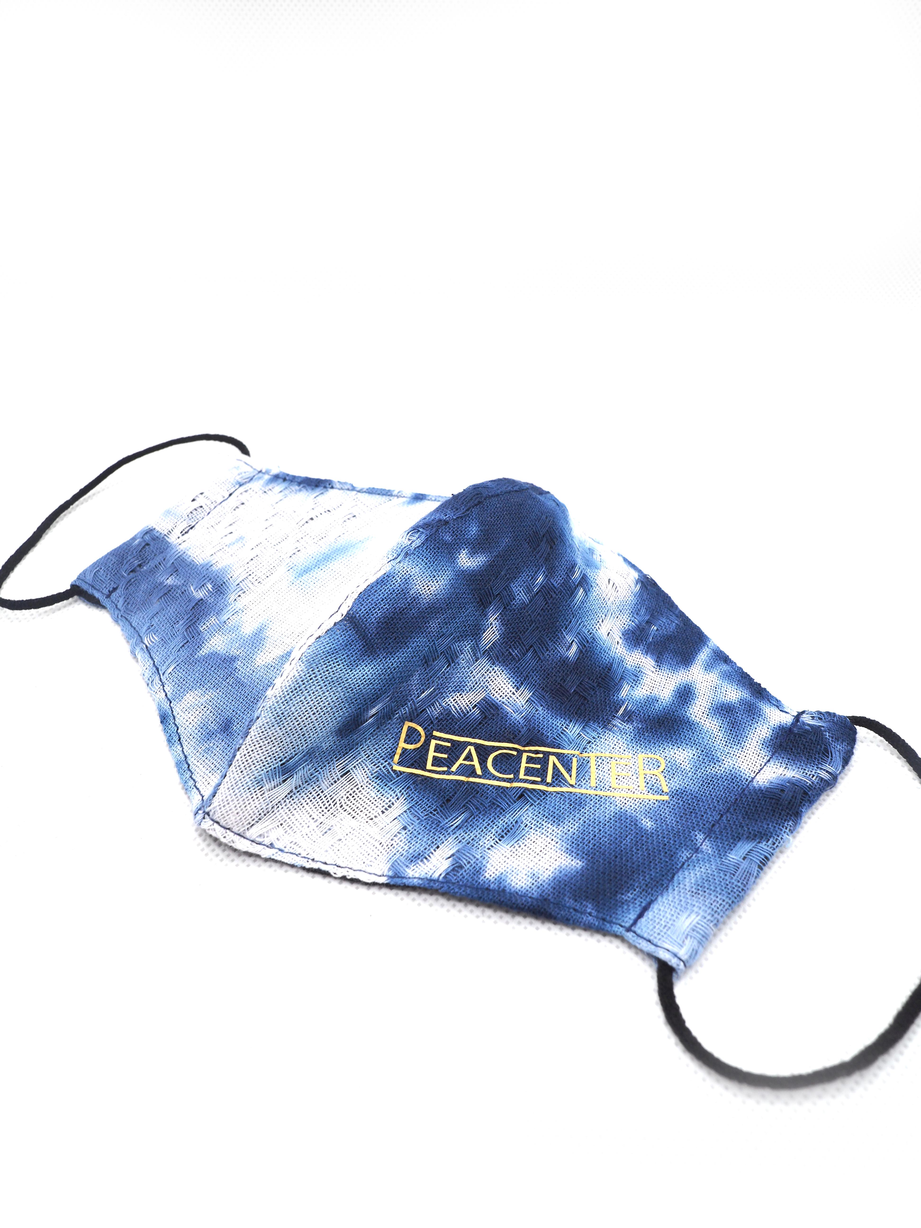 綿麻ドビー織 ムラ染プリントマスク(BLUE)