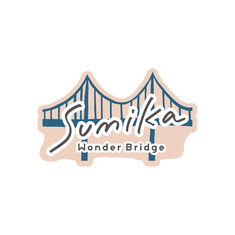 sumika / ワッペン(Wonder Bridge)