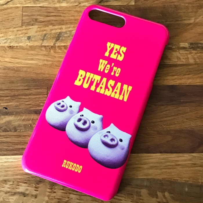 iPhone(Plusシリーズ)カバー Yes, we are BUTASAN(ピンク)