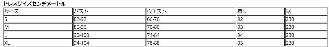 【受注生産品】占星術カレッジ〜スウィートミディパーティードレス:ロリータJSK