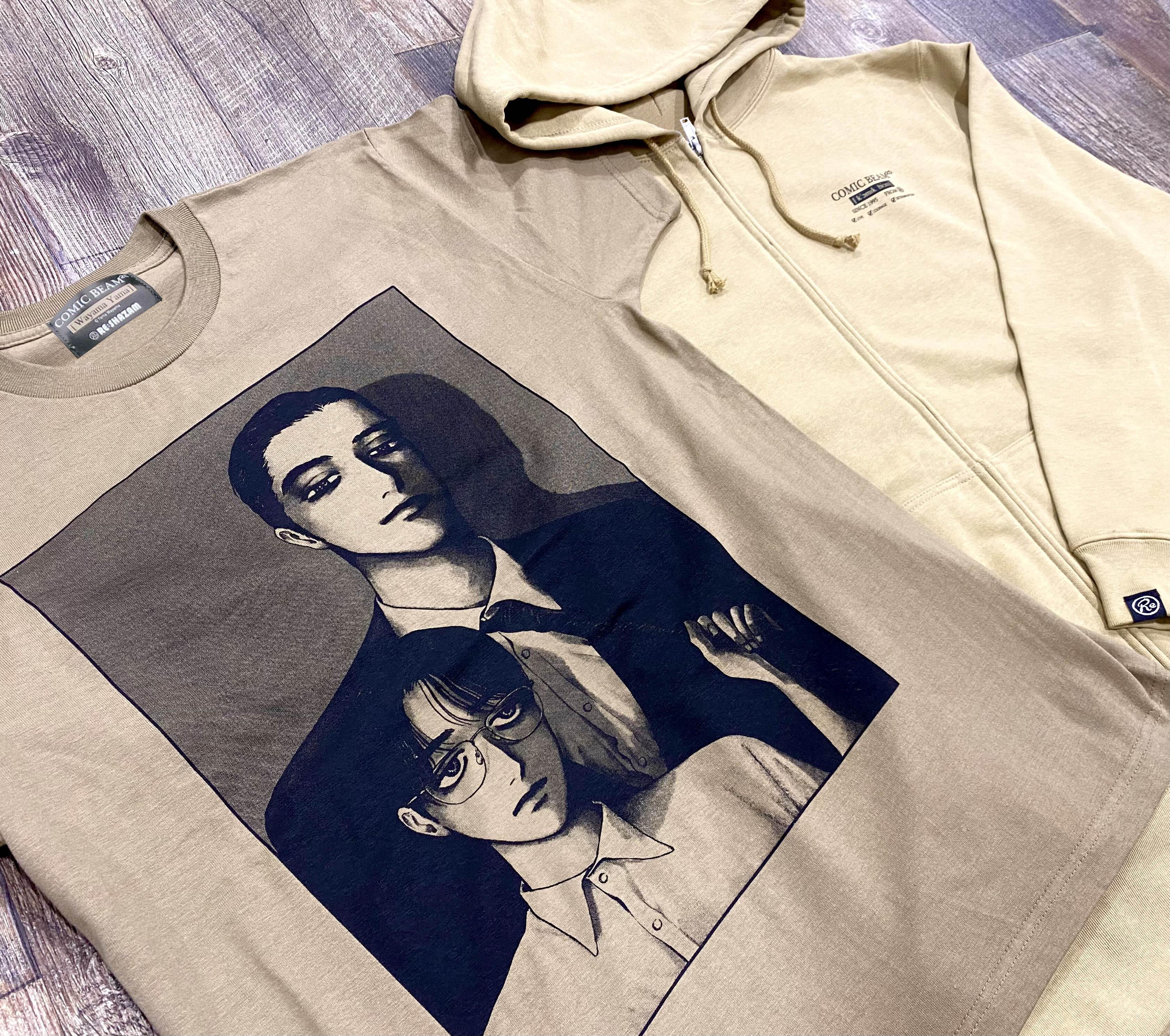【ビーム25周年描き下ろし企画】和山やま「狂児と聡実くん」Tシャツ