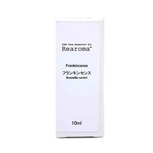 Rearoma™ アロマ精油 フランキンセンス 10ml - 画像2
