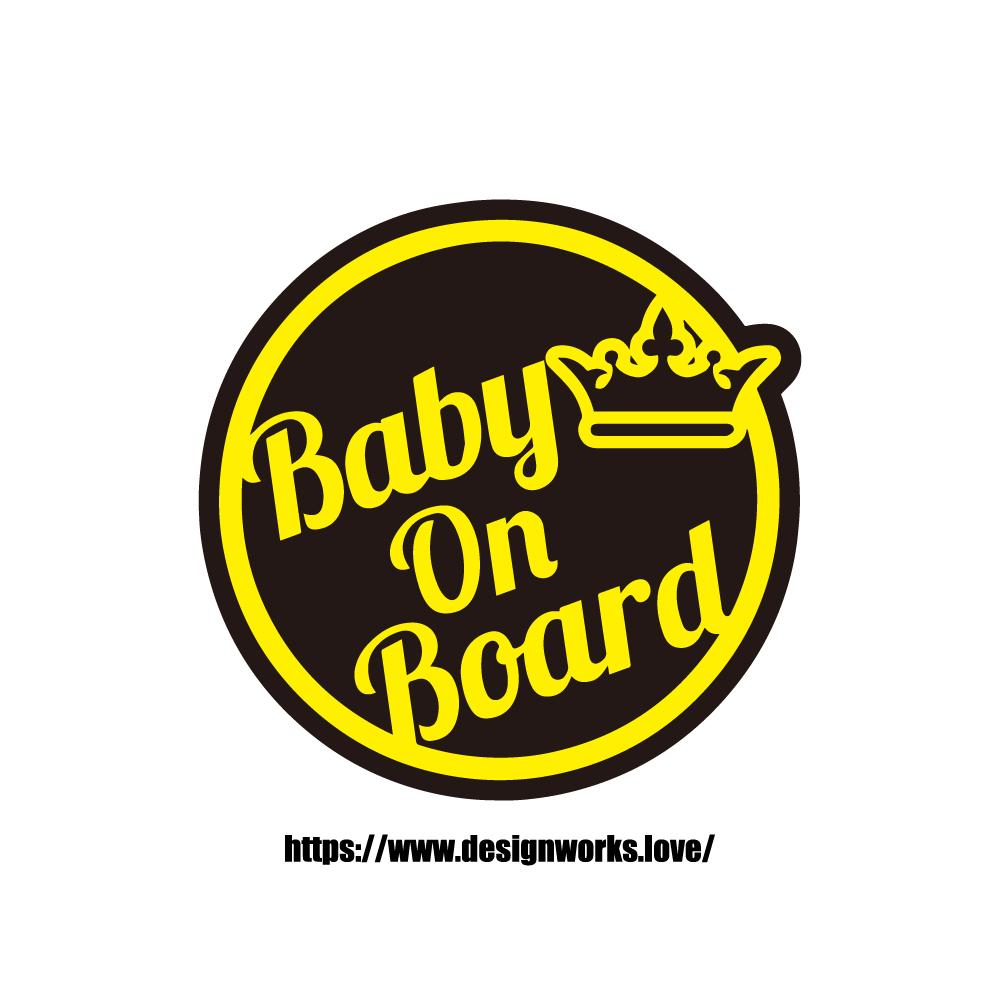 マグネット 全8色 BABY ON BOARD サークル