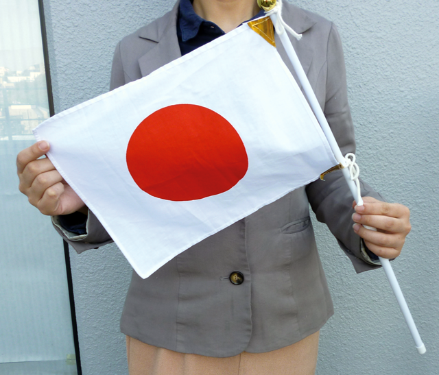 【携帯用日の丸小旗】 マイ国旗